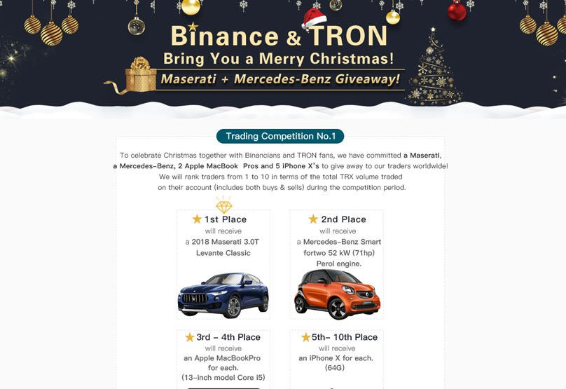 tron-competition.jpg
